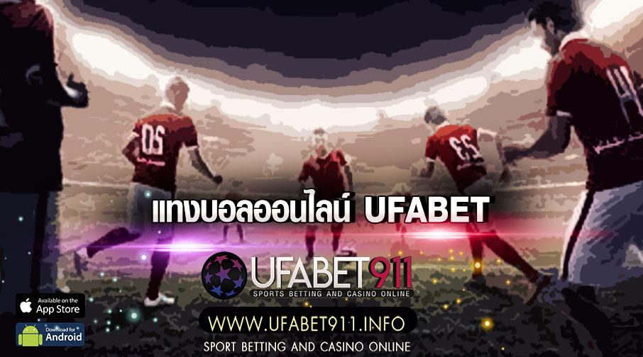ufabet369